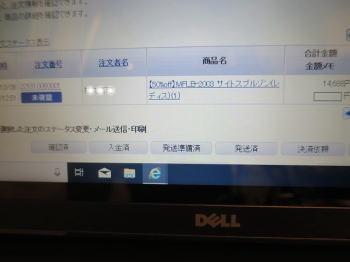 d0387174_1642233.jpg