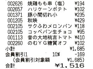 b0260581_17081837.jpg