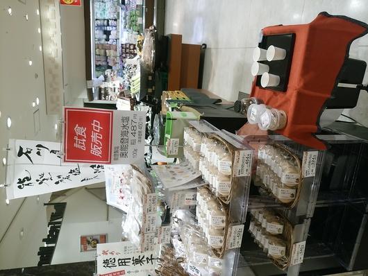 京阪百貨店京橋店様、最終日_a0045193_14161853.jpg