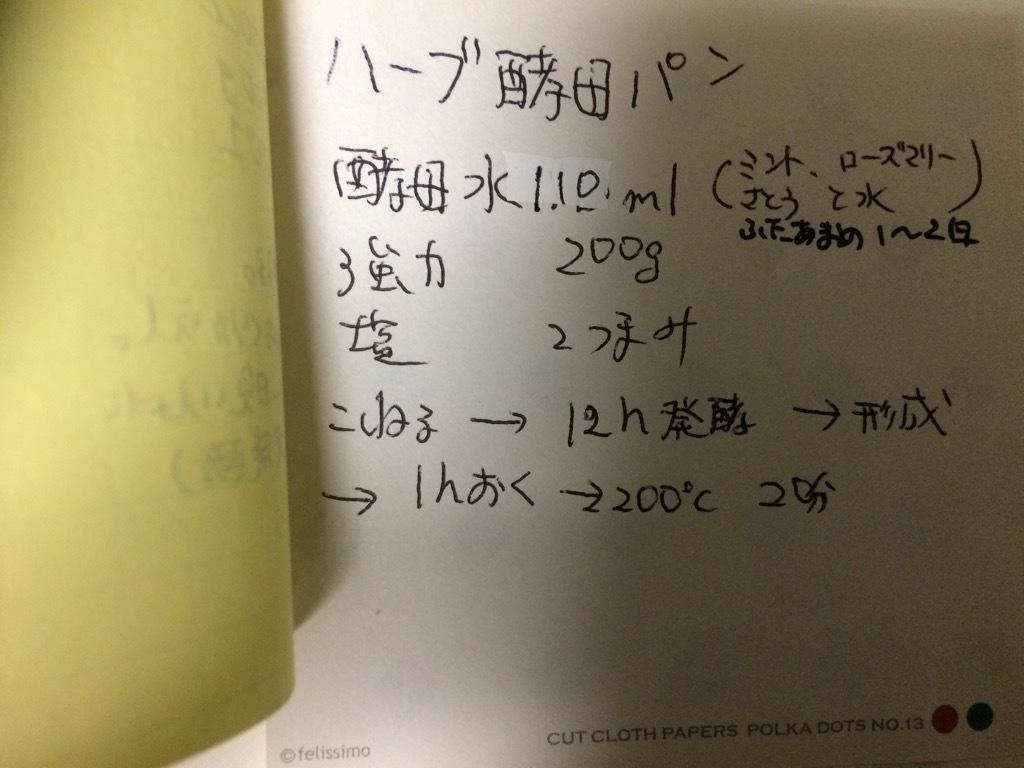 b0044694_09093966.jpg