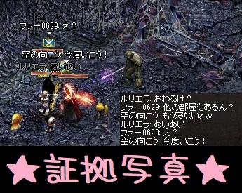 f0072010_20514684.jpg