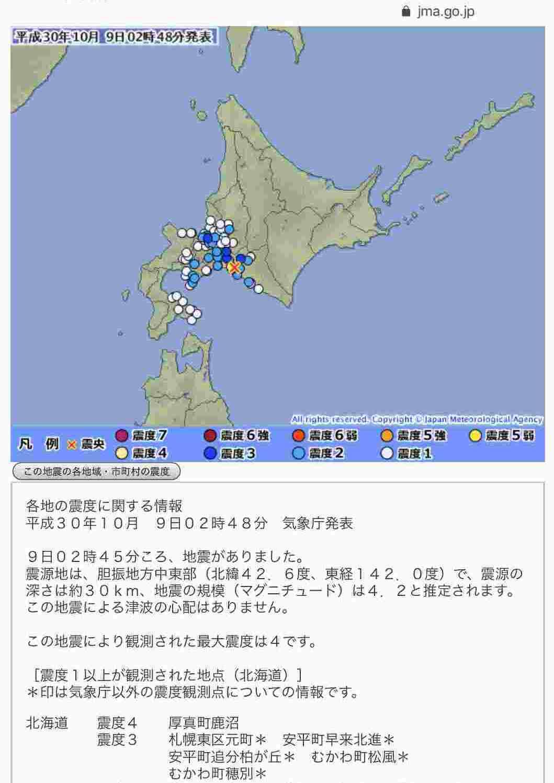 震央よりも揺れた東区元町_c0025115_20560700.jpg