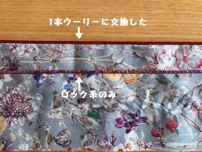 f0251618_20031939.jpg