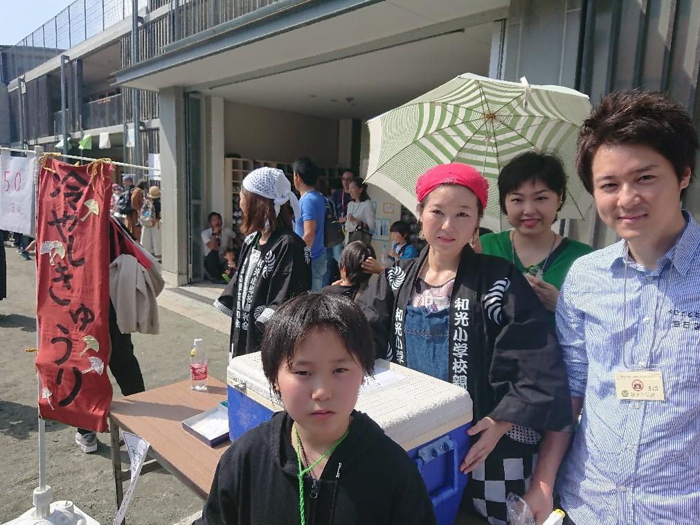 最後の学園祭_d0148223_06275038.jpg