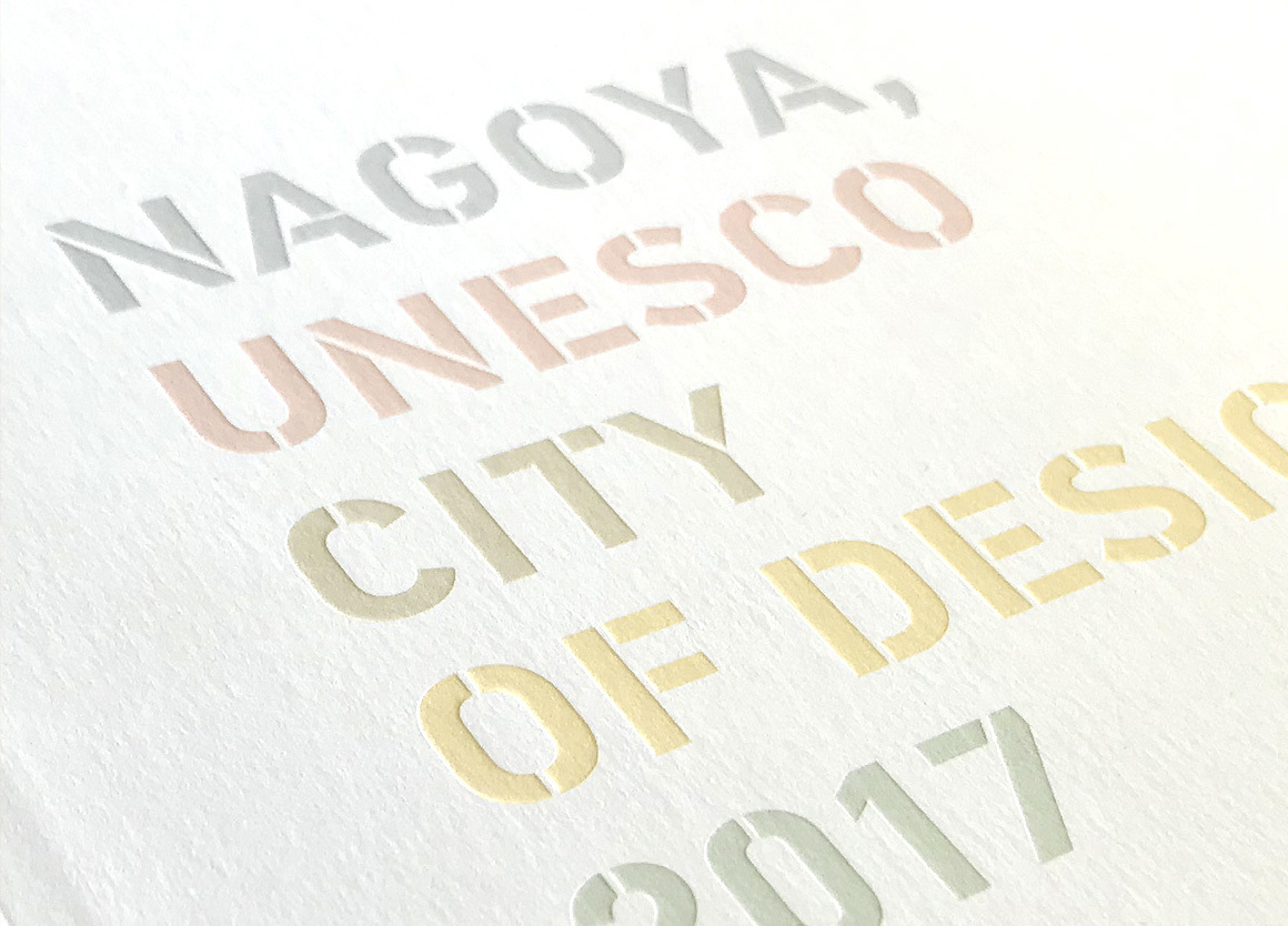 WORKS|Nagoya, UNESCO City of Design 2017_e0206124_15365378.jpg