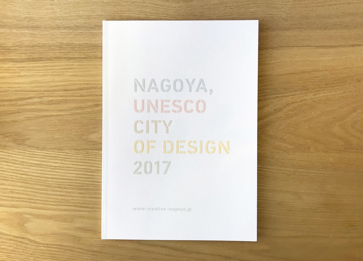 WORKS|Nagoya, UNESCO City of Design 2017_e0206124_15380666.jpg