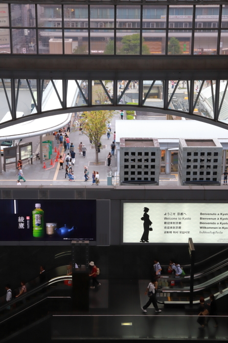 【京都駅】関西帰省 -16 -_f0348831_23572336.jpg