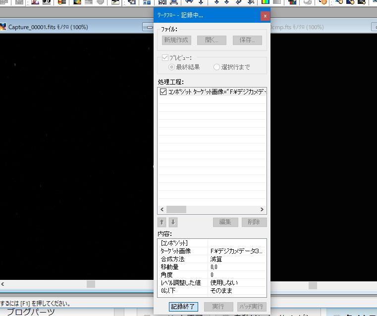 f0346040_02542522.jpg