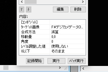 f0346040_02571834.jpg