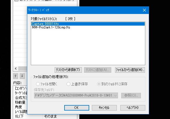 f0346040_02584711.jpg