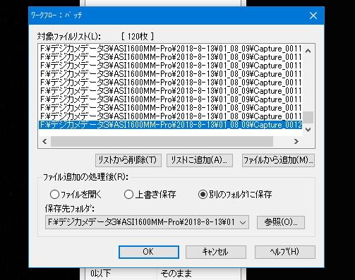 f0346040_03014334.jpg