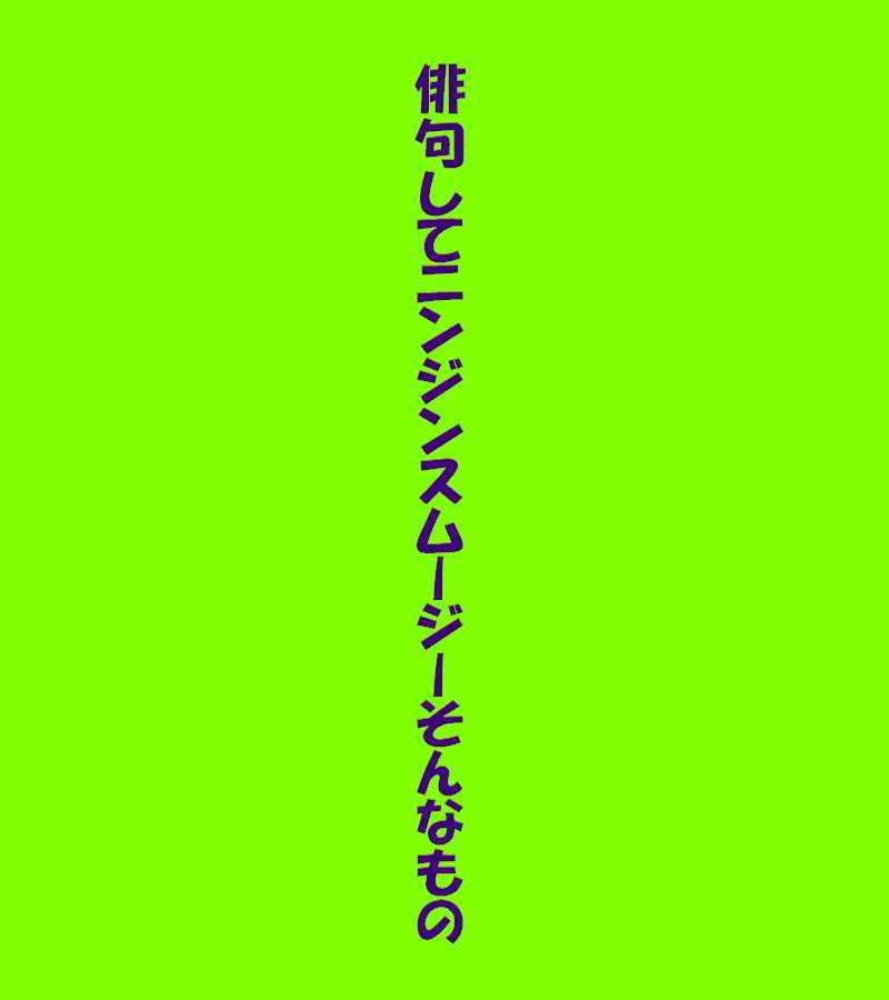 f0117041_05030684.jpg