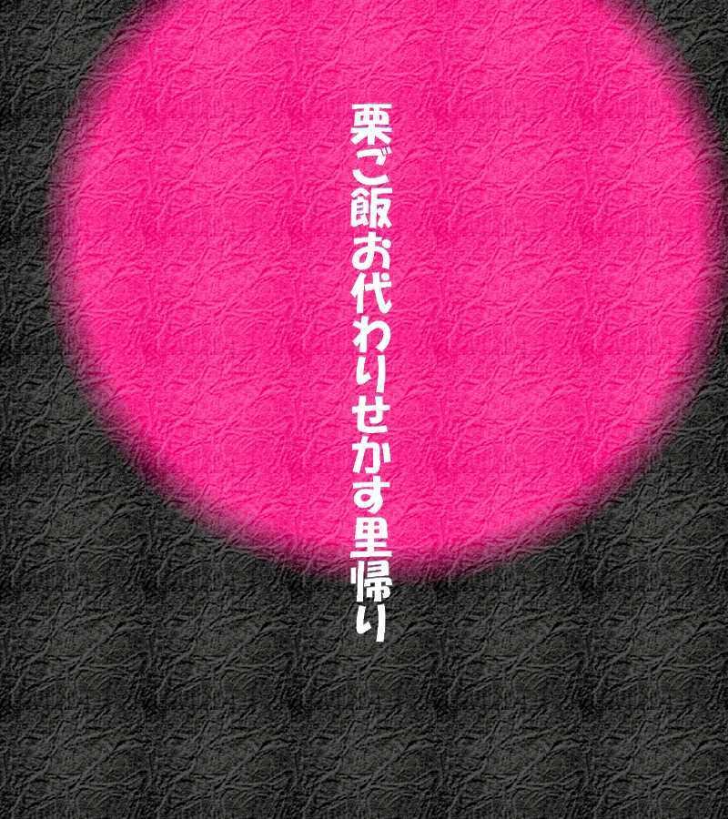 f0117041_15183264.jpg