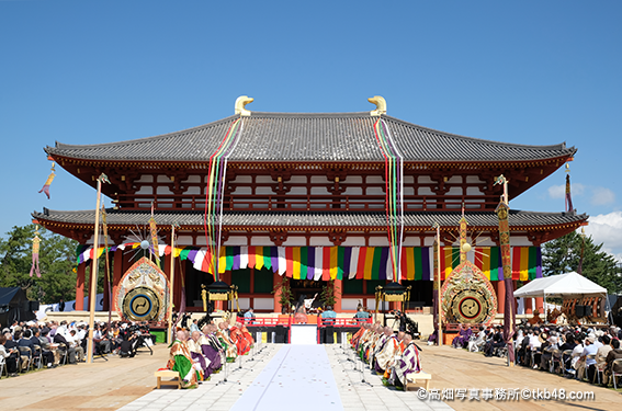 興福寺中金堂落慶法要 能楽舞囃子「菊慈童」奉納中 The Main Hall rebuild congratulation ceremony in the Kofukuji temple._e0245846_18401414.png