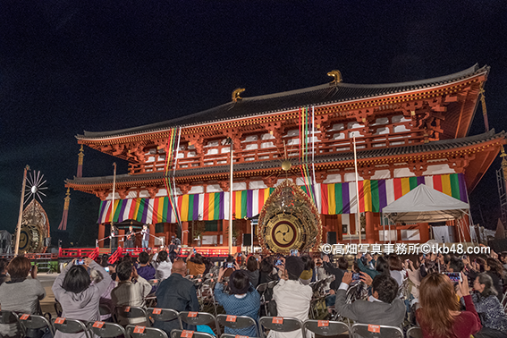 みうらじゅん、いとうせいこう「言祝ぎ見仏トーク in 興福寺」A congratulation talking in the Kofukuji temple._e0245846_20364494.png