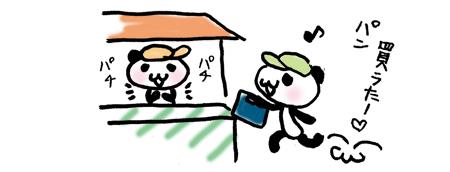 手作り市_出店報告 エキビルマルシェ10/6_f0195352_09205096.jpg