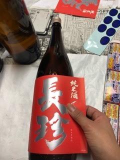 「純米酒 REDラベル」[純米吟醸ブルーラベル」出荷など_d0007957_21535664.jpg
