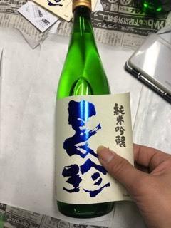 「純米酒 REDラベル」[純米吟醸ブルーラベル」出荷など_d0007957_21540411.jpg