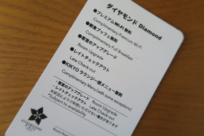 旧軽井沢桔梗キュリオ・コレクション・オブ・ヒルトン (5)_f0036857_753212.jpg