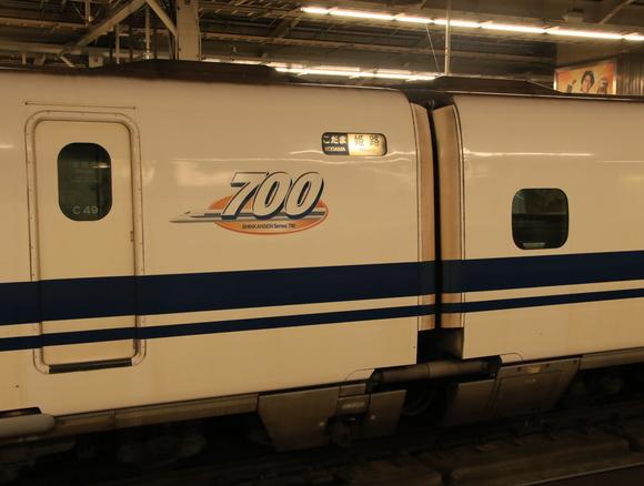 700系 C編成 _d0202264_2022467.jpg