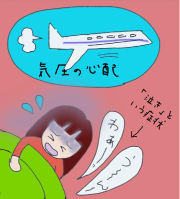 横浜を離れるのが1番の薬と言われて_b0392383_13582595.jpg