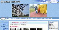 『5年田植え(5月24日)』(月光原小学校ホームページより)_d0247484_1331339.jpg
