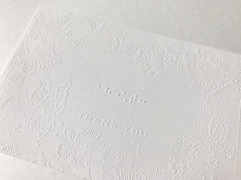 『デザインのひきだし35』特集は「紙の加工」徹底攻略ガイド!!_c0207090_17102713.jpg