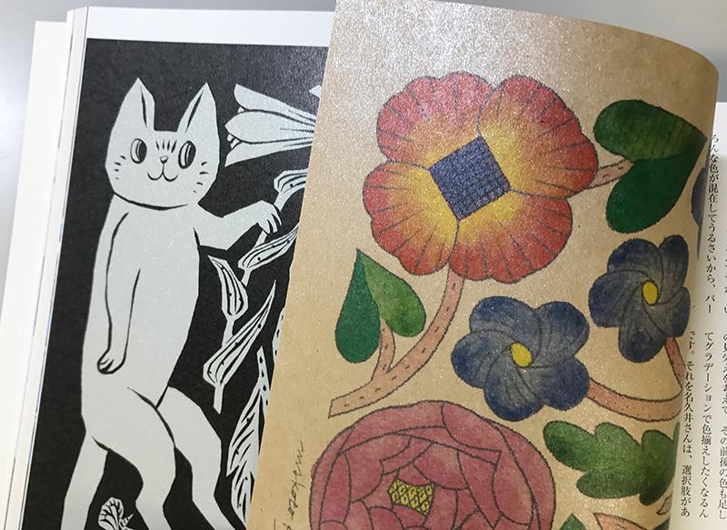 『デザインのひきだし35』特集は「紙の加工」徹底攻略ガイド!!_c0207090_17293320.jpg