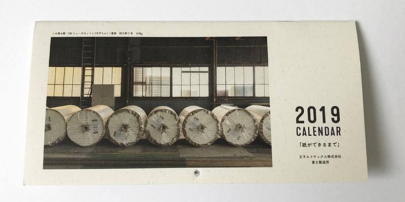 『デザインのひきだし35』特集は「紙の加工」徹底攻略ガイド!!_c0207090_17412361.jpg