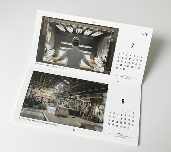 『デザインのひきだし35』特集は「紙の加工」徹底攻略ガイド!!_c0207090_17452855.jpg