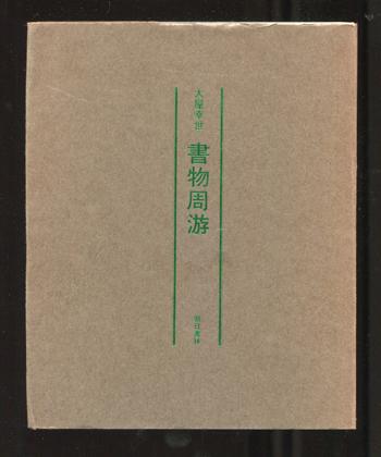 f0307792_19311108.jpg