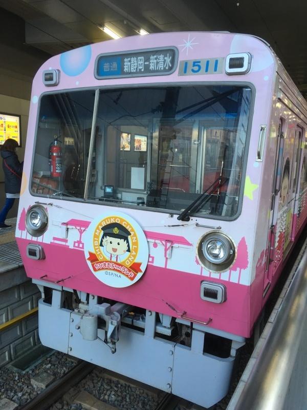 静鉄電車鉄道の日記念イベント&レインボートレインズのテーマ曲!_d0367998_08405542.jpg