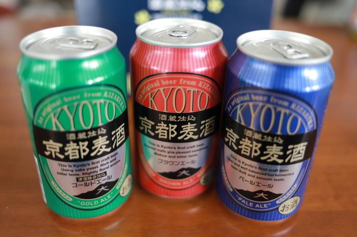 【京都駅】関西帰省 -16 -_f0348831_22484160.jpg