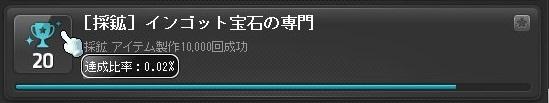 a0047837_12211617.jpg