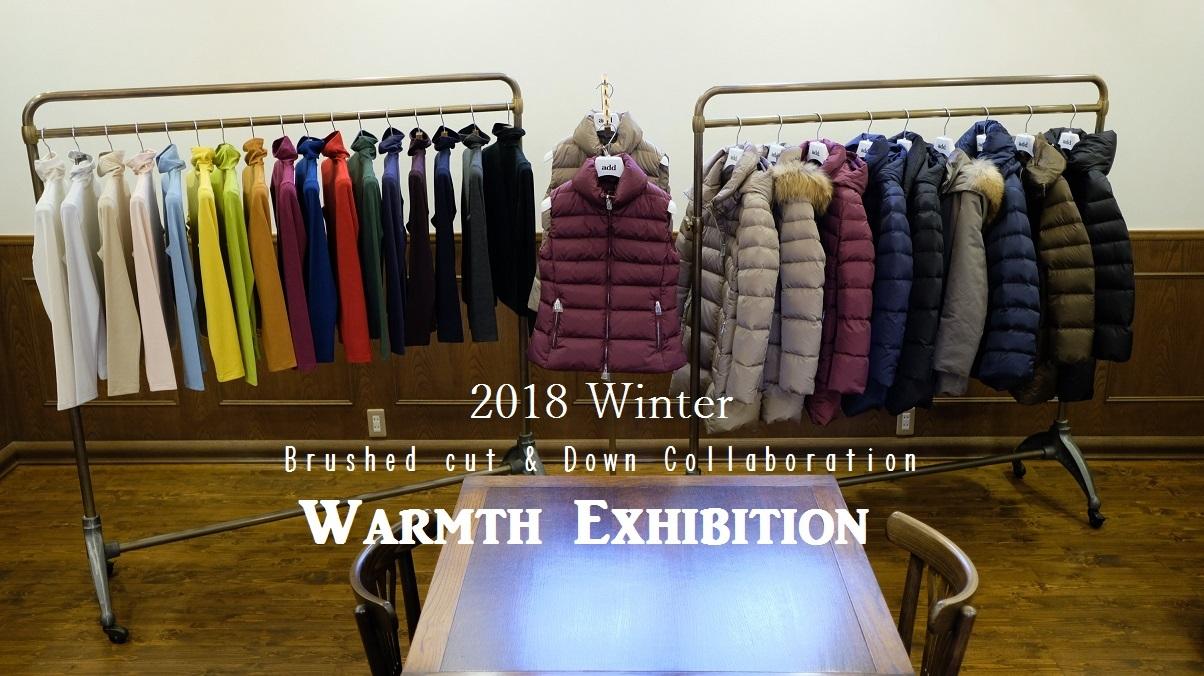 """""""2018 Winter Warmth Exhibition 開催中!...10/14sun\""""_d0153941_18340442.jpg"""