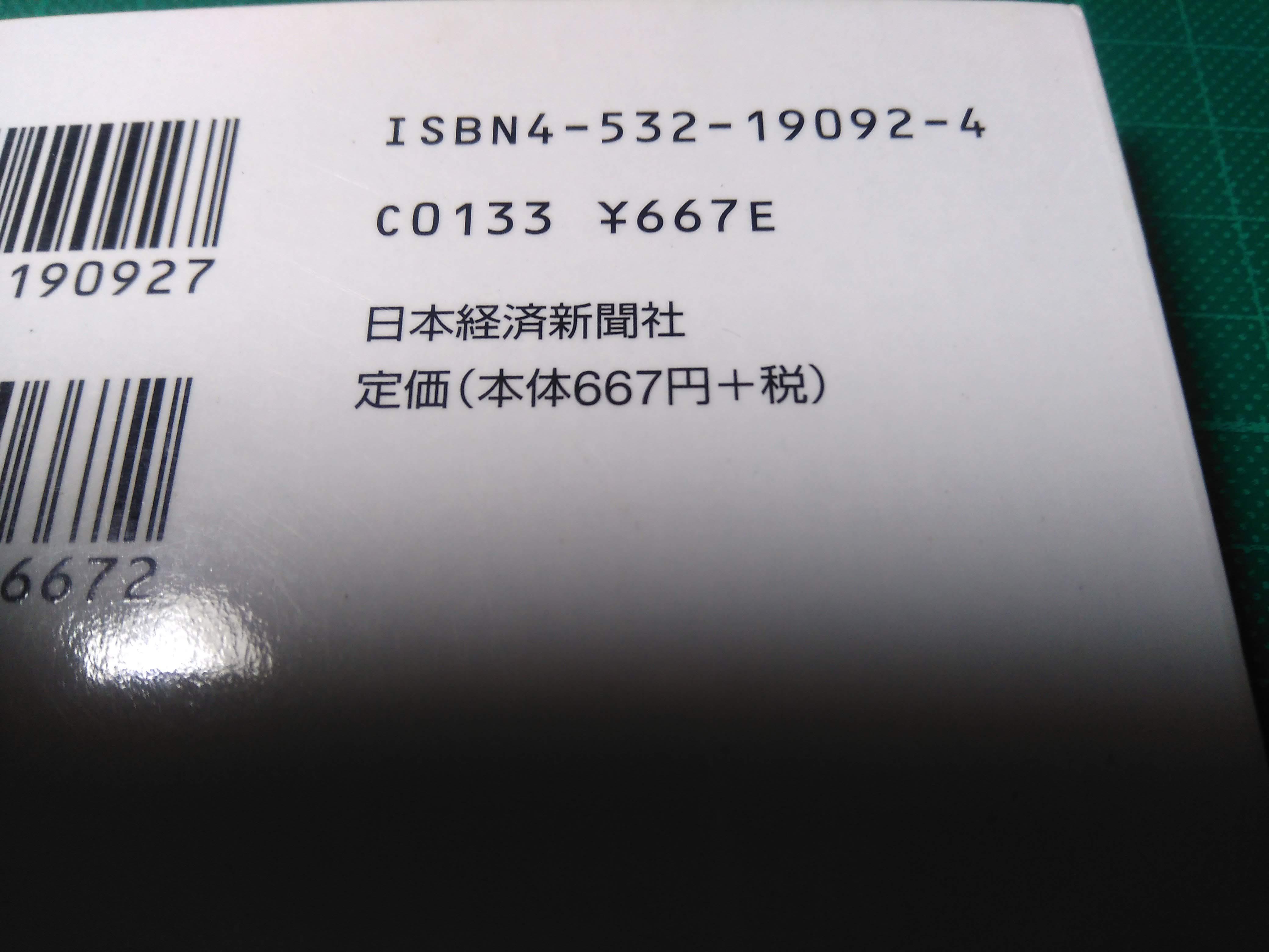a0329563_21143999.jpg