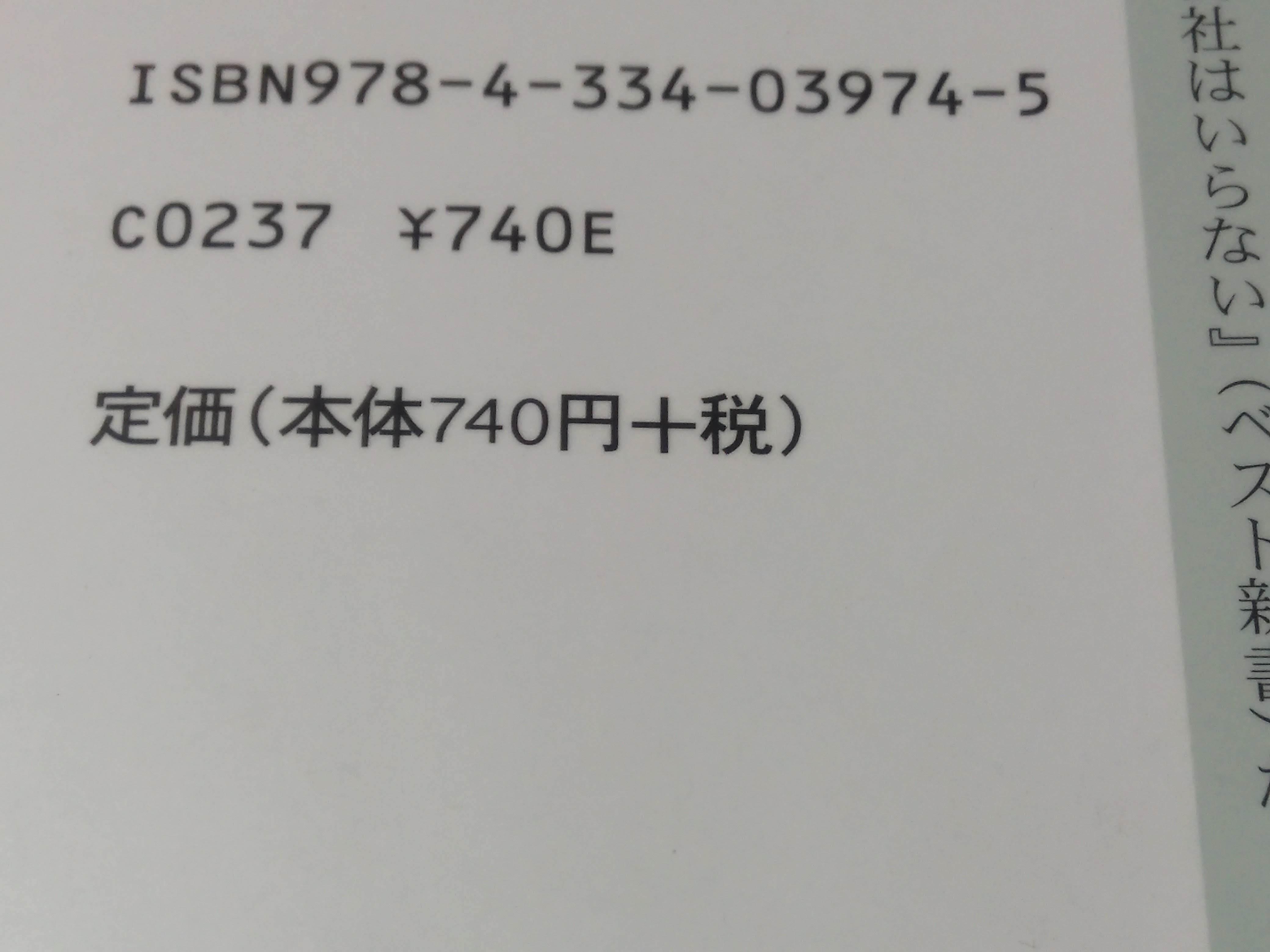 a0329563_21144031.jpg