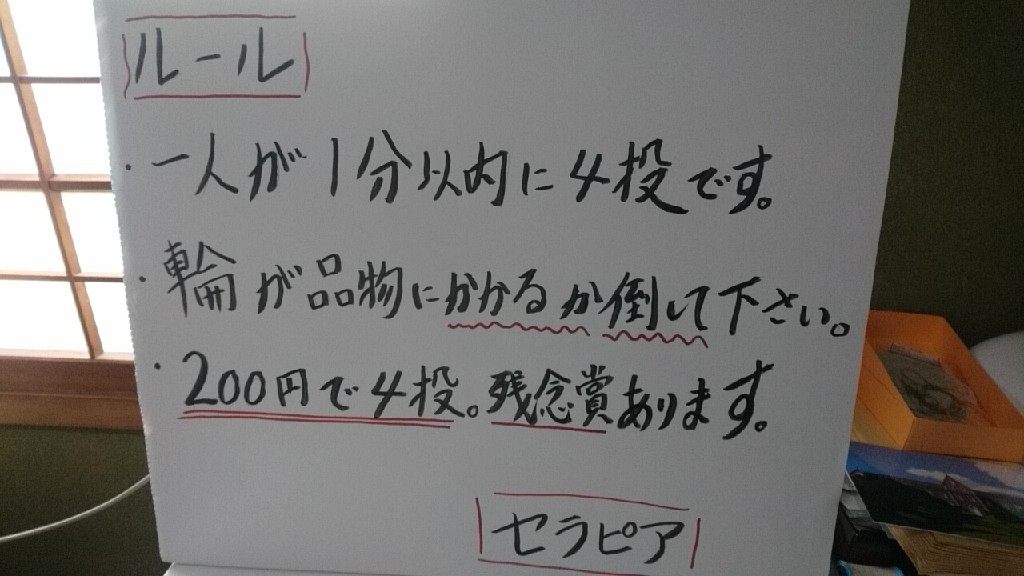 b0106766_10505906.jpg