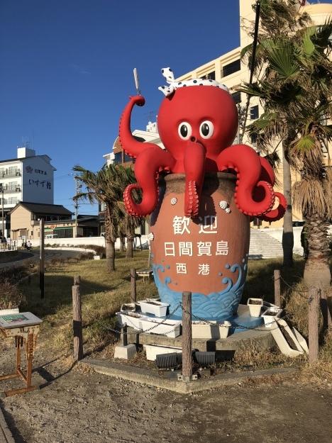 日間賀島に行ってきました〜♫         愛知県_e0184067_13153292.jpeg