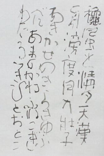 c0169176_07215301.jpg