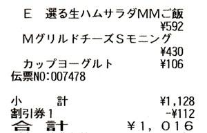 b0260581_15315027.jpg