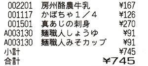 b0260581_15331203.jpg