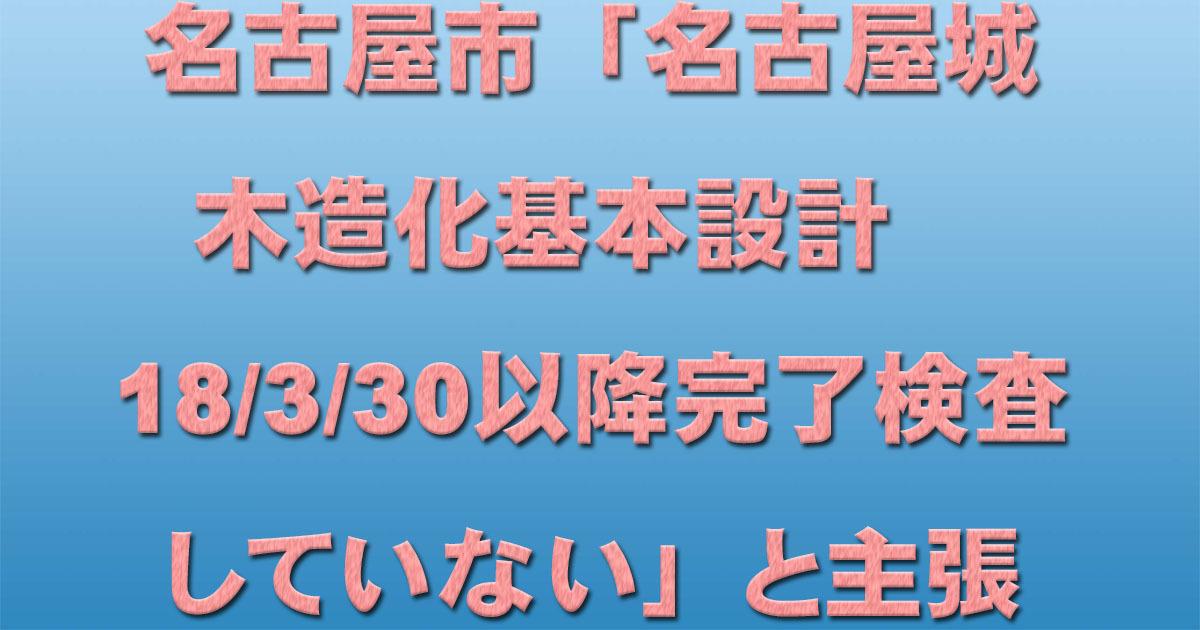 d0011701_23183366.jpg