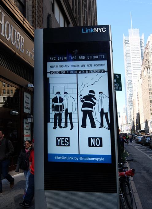 NYC Basic Tips and Etiquette(NY市をより楽しむための基礎ヒントとエチケット)_b0007805_20402609.jpg