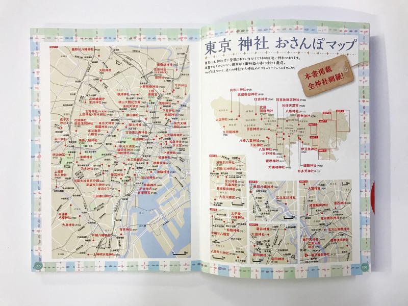 [WORKS]御朱印でめぐる東京の神社_c0141005_09383575.jpg