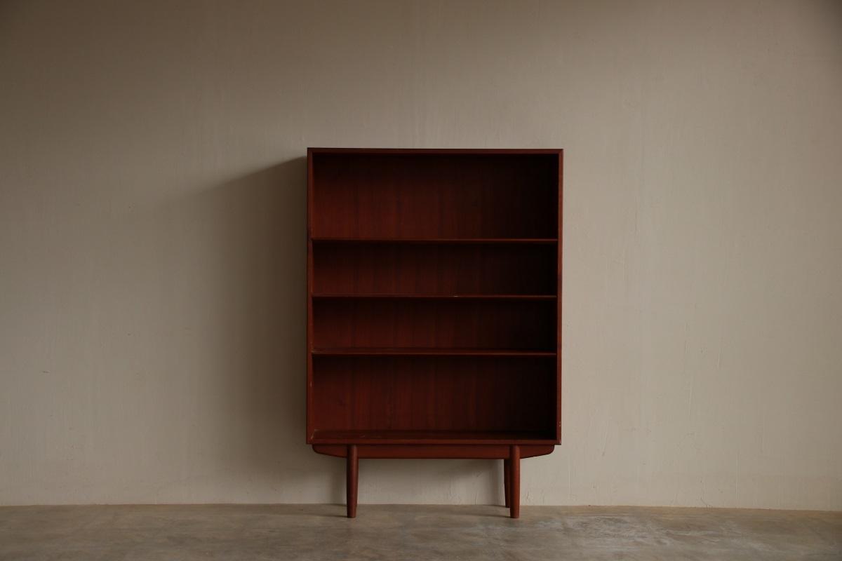 『Borge Mogensen Book Shelf』_c0211307_17300983.jpg