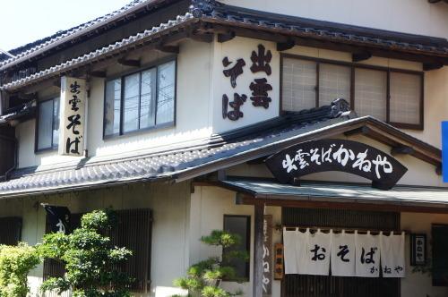 【鳥取 島根 山口の旅⑨ 出雲大社と出雲そば】_f0215714_19123436.jpg