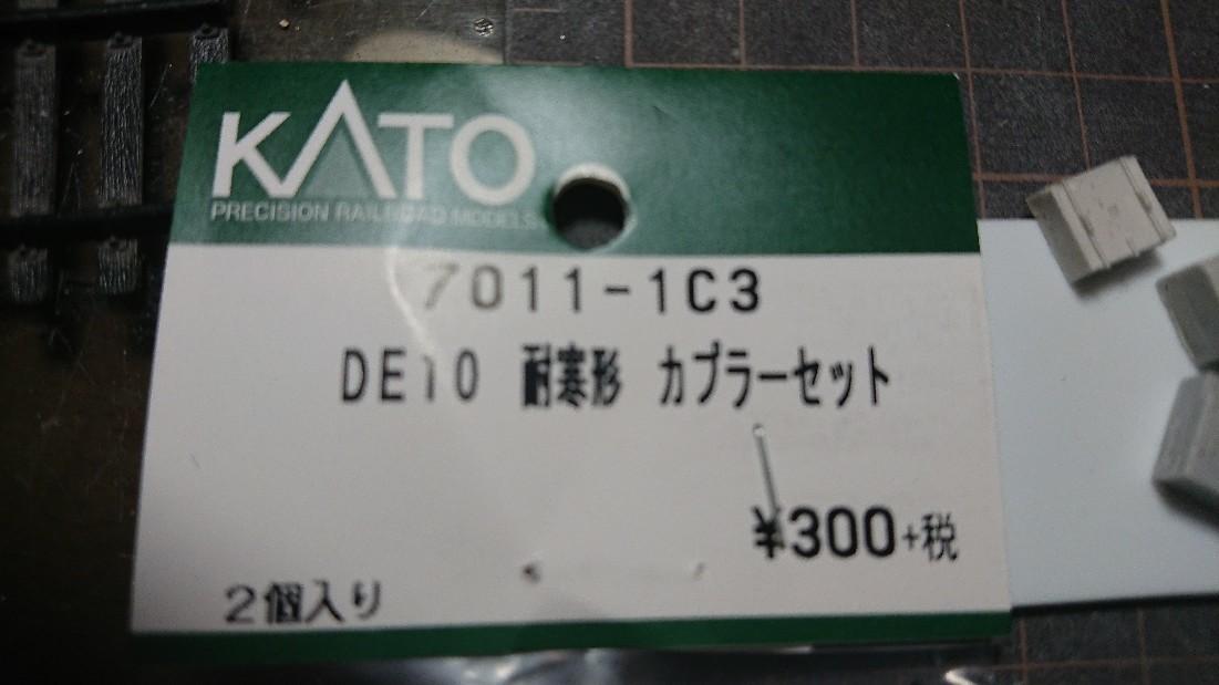 e0039316_00175251.jpg
