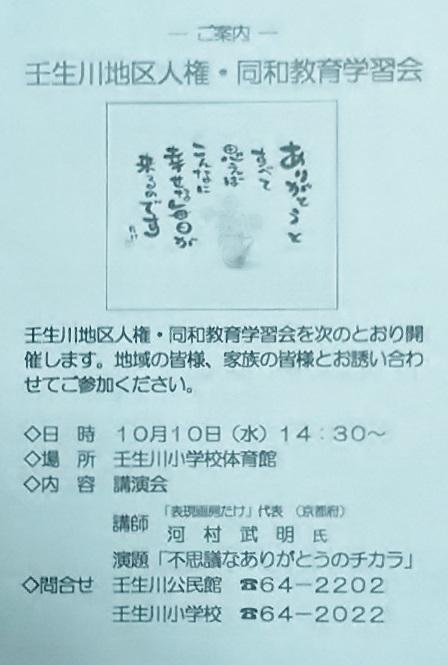 f0363122_10043353.jpg