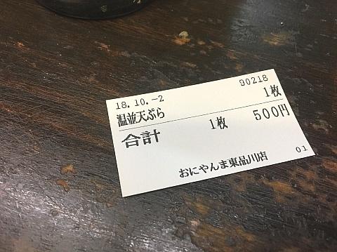 b0091423_20234505.jpg